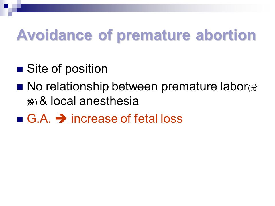 Avoidance of premature abortion Site of position No relationship between premature labor ( 分 娩 ) & local anesthesia G.A.  increase of fetal loss