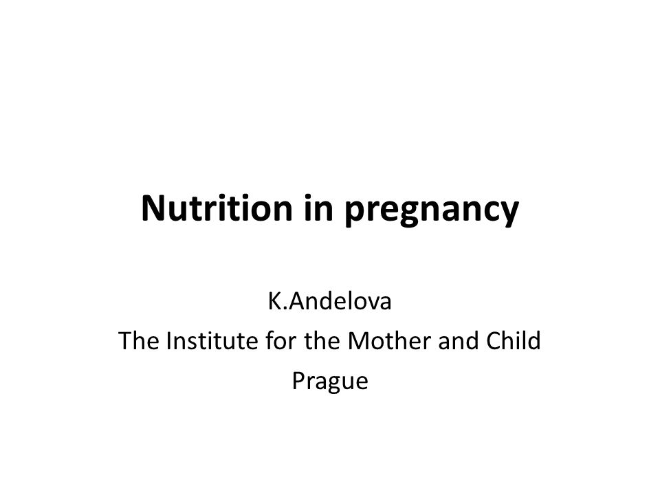 Nutrition in pregnancy The undeveloped countries with poor nutritional status of mothers The developed countries with the owerweight and obesity and micronutrient deficienses Macronutrients-energetic substrates- carbohydrates,proteins,fat Micronutrients –minerals,trace elements,vitamins,folic acid,ῲ-3 fatty acids (?)