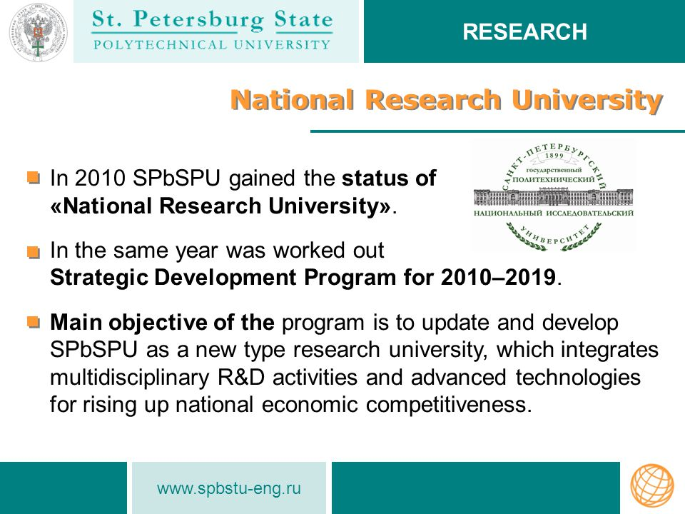 www.spbstu-eng.ru National Research University In 2010 SPbSPU gained the status of «National Research University».