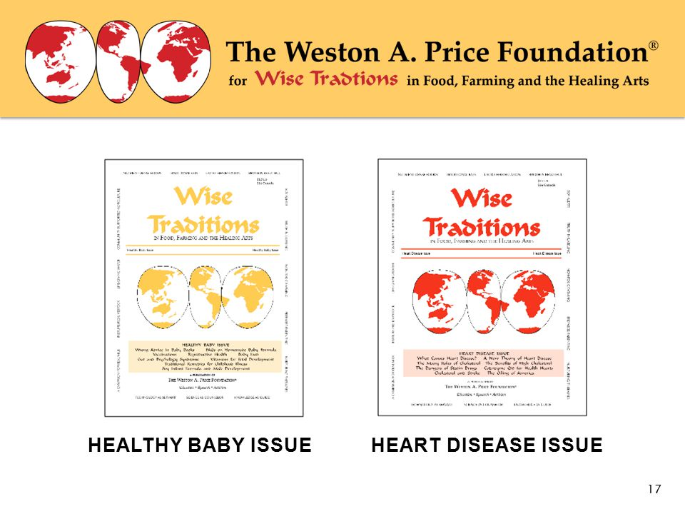 17 HEALTHY BABY ISSUE HEART DISEASE ISSUE