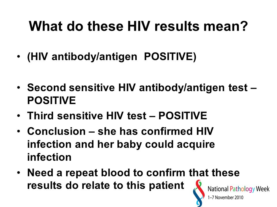 What do these HIV results mean.