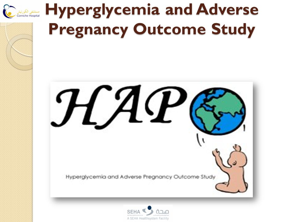 Hyperglycemia and Adverse Pregnancy Outcome Study