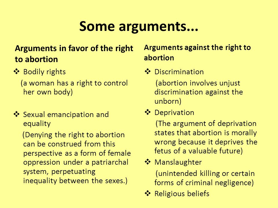 Some arguments...
