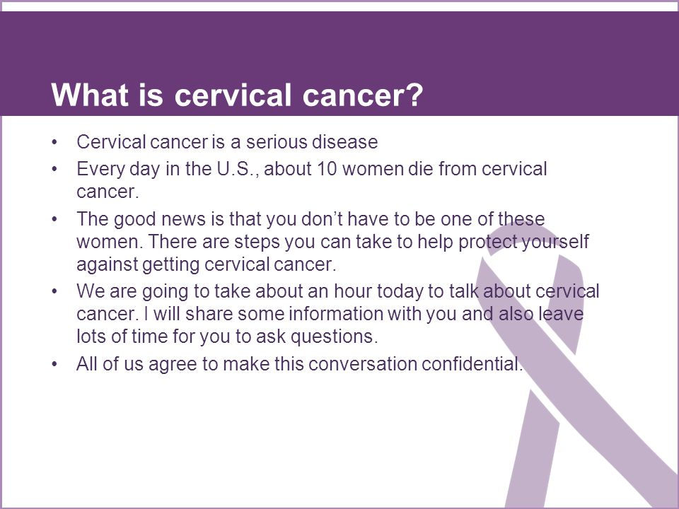 What is cervical cancer.