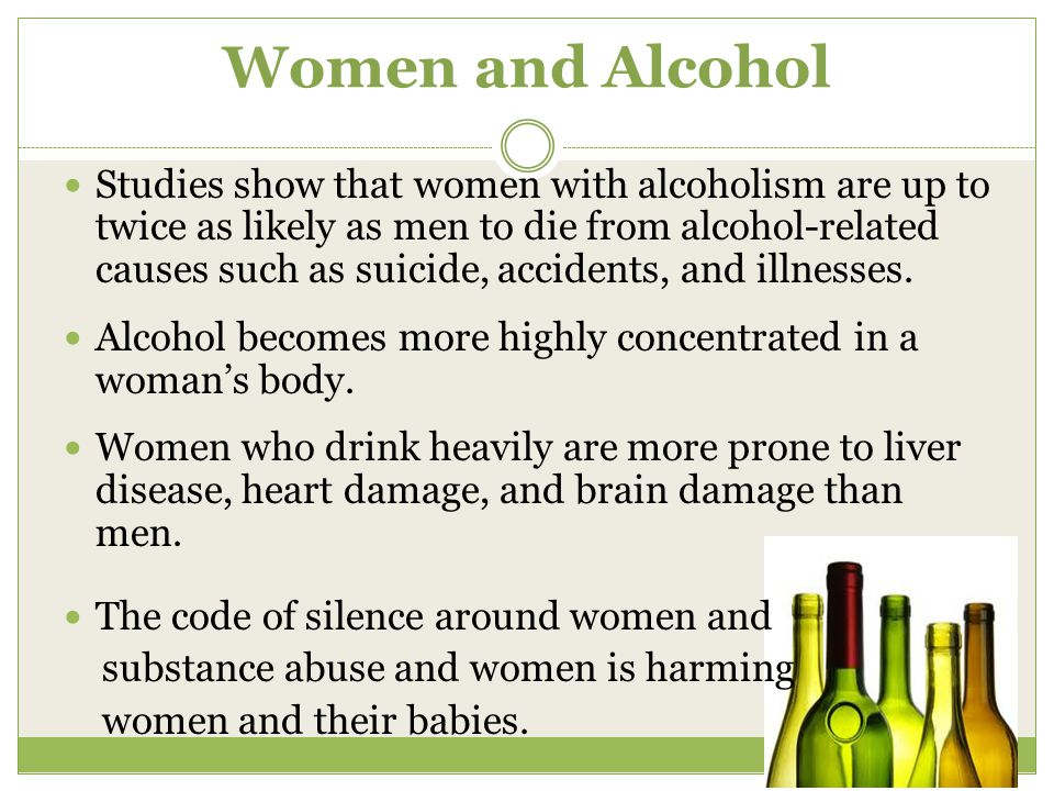 The Numbers  1 in 13 pregnant women drink (CDC, 2012)  47% of Texas pregnancies are unintended (PRAMS, 2009)  Approximately 68% for women aged 19 and younger  44.3 % of Texas women report drinking any alcohol before pregnancy (PRAMS, 2009)  5.7 % reported drinking any alcohol during the 3 rd trimester  34% of pregnant adolescents (age 12-14) report using one or substance in past 30 days (Salas-Wright, 2015)  Most commonly used: Alcohol (16%)  Most likely to report alcohol use during pregnancy in 2012 CDC MMWR report:  White  Between the ages of 35 and 44  College graduates  Employed