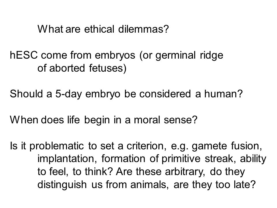 What are ethical dilemmas.
