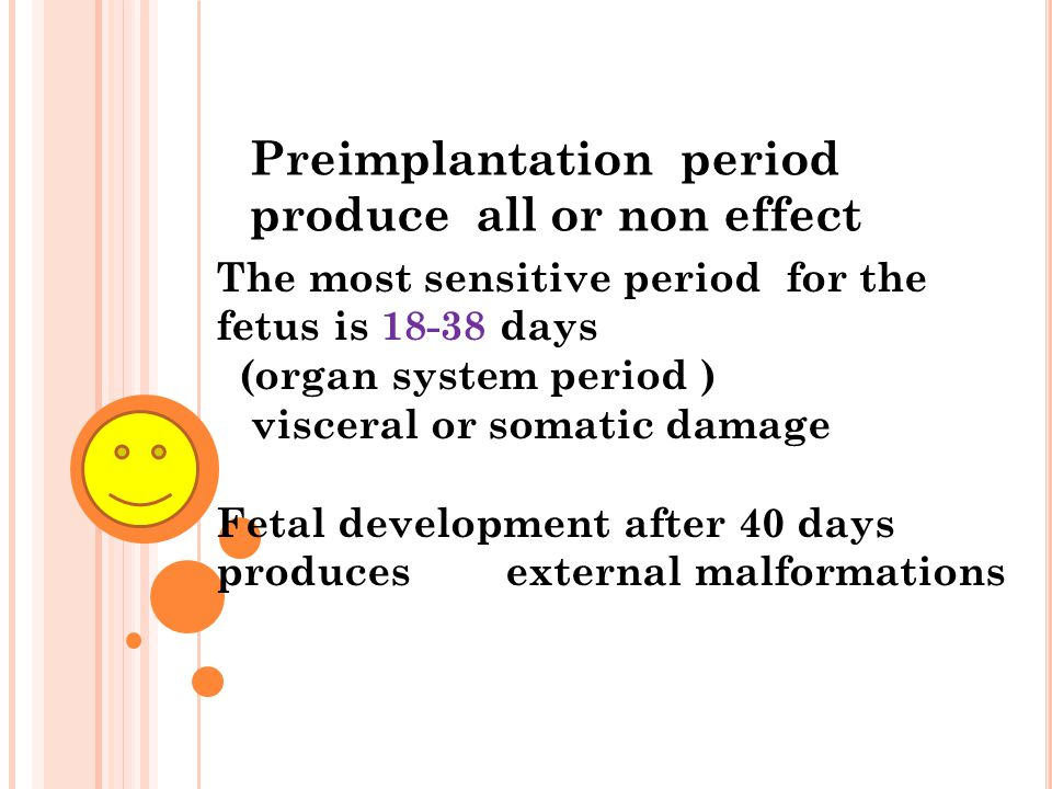 Use pneumatic compression (pregnancy +pneumatic compression) = hypercoagolable state use open technique to gain pneumoperitoneum Tilt table left side Follow maternal tidal co2 Minimize pressure to 8-12 mmHg