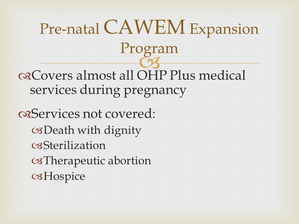   CAWEM Plus consumers are not enrolled in a CCO  CAWEM Plus consumers will remain on an open card  CAWEM Plus consumers can still see their regular doctor if they accept an open card CWX Consumers not Enrolled
