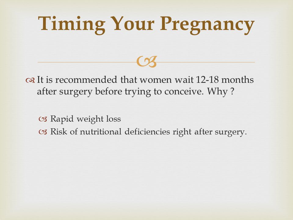   Iodine requirement during pregnancy rises twice during the first trimester.