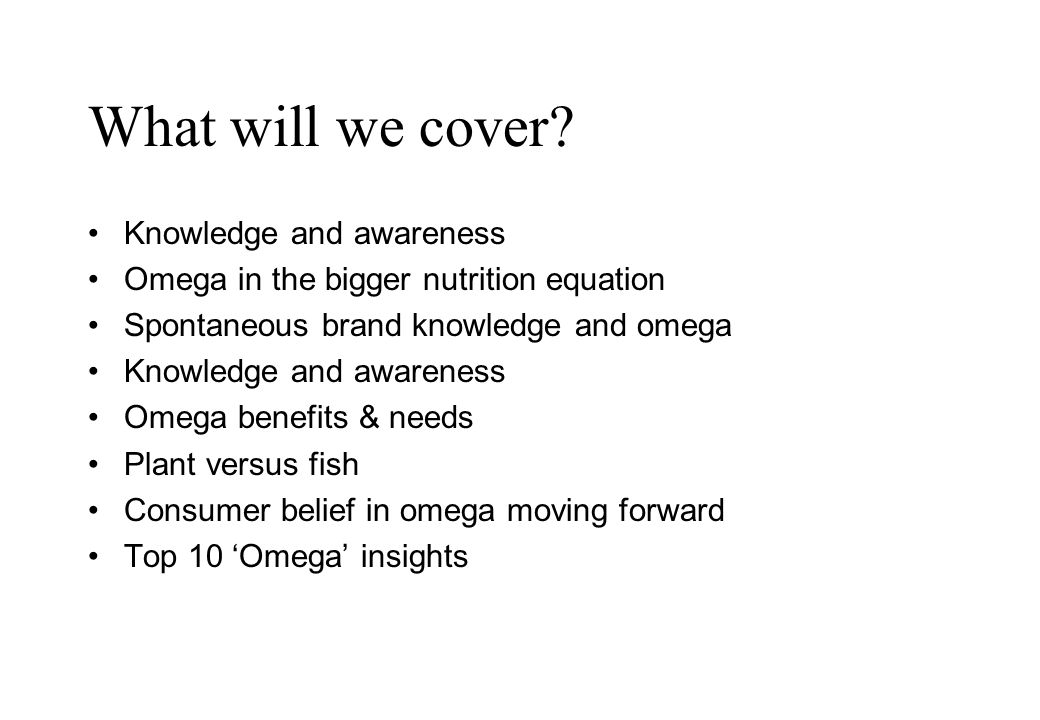 What will we cover.