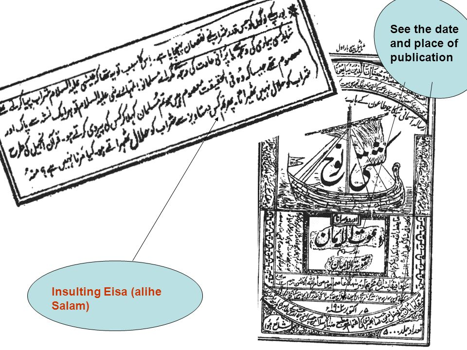 See the date and place of publication Insulting Eisa (alihe Salam)