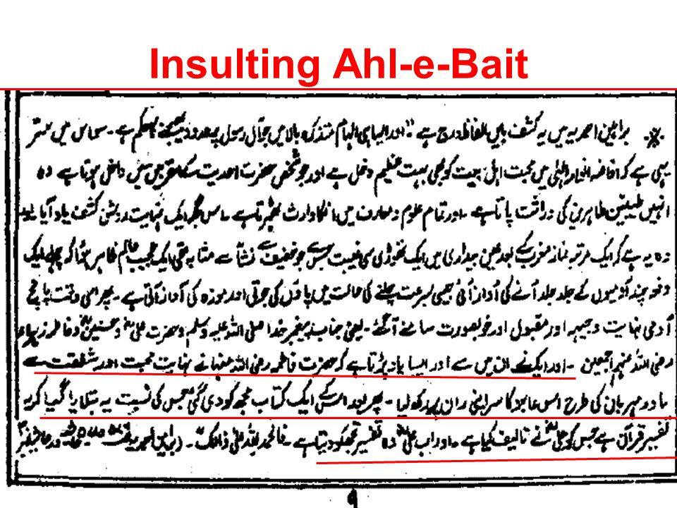 Insulting Ahl-e-Bait