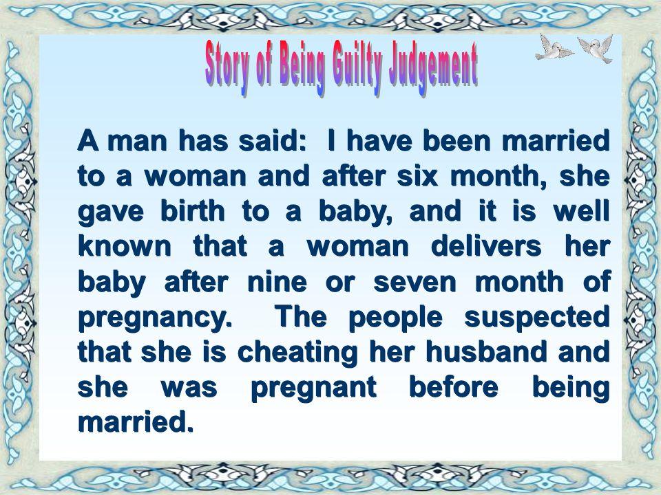 أي أن مدة الرضاعة سنتين... إذن فالرضاعة أربعة وعشرون شهرا، والحمل يمكن أن يكون ستة أشهر فقط. خروج