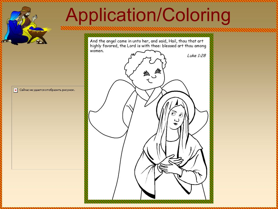 Application/Coloring 123