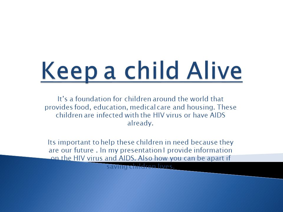 It's a foundation for children around the world that provides food, education, medical care and housing.