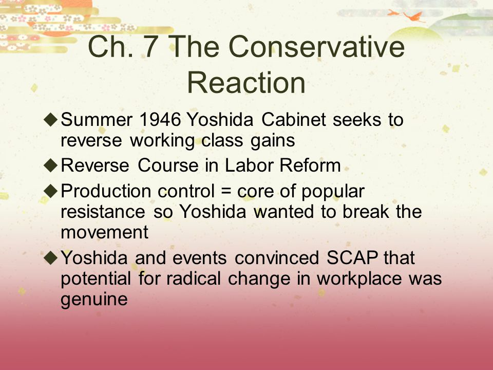 Housebreaking the Labor Movement  SCAP at once pro-labor and anti- communist  Second Yomiuri Dispute June 1946  6 communists identified by name including Suzuki  Baba ordered by Baker to dismiss them