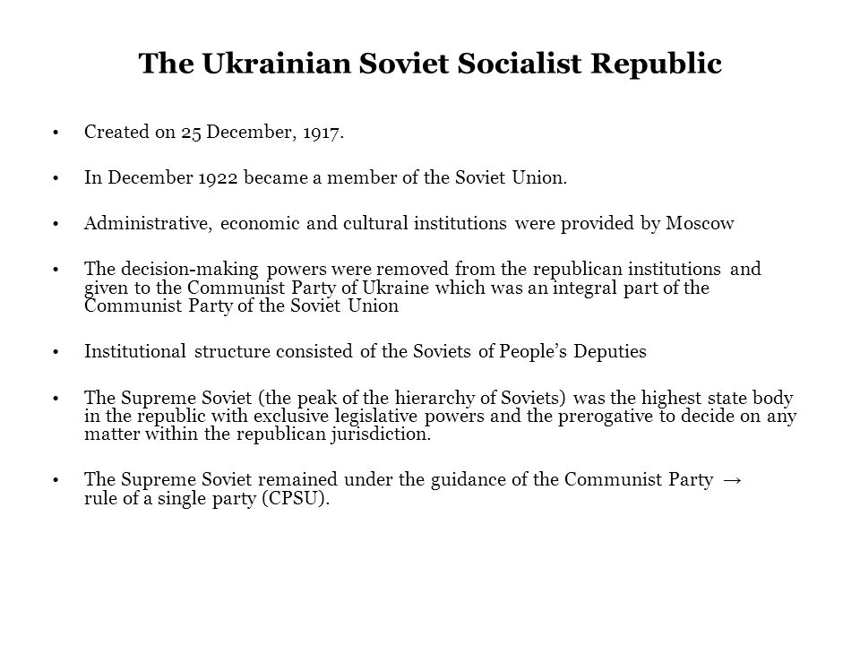 The Ukrainian Soviet Socialist Republic Created on 25 December, 1917.