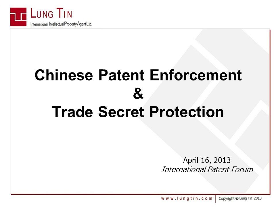 Chinese Patent Enforcement & Trade Secret Protection April 16, 2013 International Patent Forum