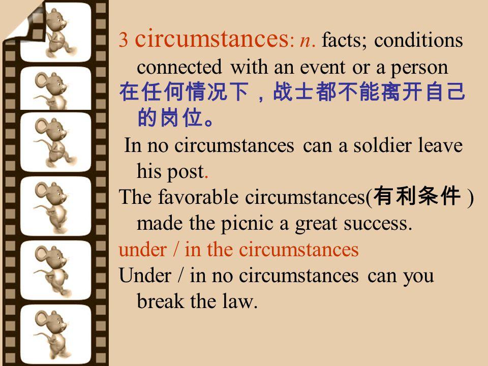 14 dismiss: v.dismiss sb. (from a job) for sth. 因 …… 解雇某人 dismiss the charges against sb.
