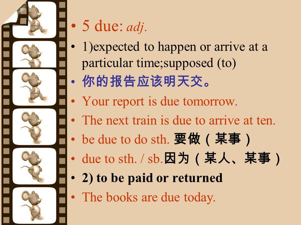 4.之后的命运 subsequent fate 5. 临时工作 a temporary job 6.