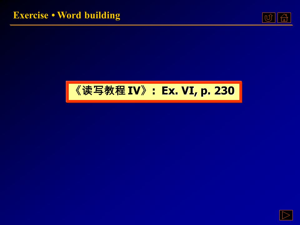 Assignment Checkup Word BuildingEx. VIWord BuildingEx. VIWord BuildingWord Building