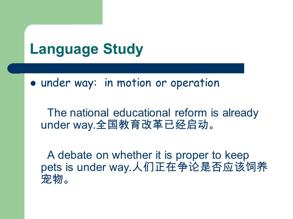 Language Study under way: in motion or operation The national educational reform is already under way.