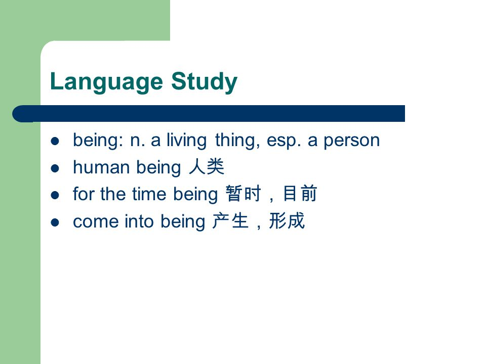 Language Study being: n. a living thing, esp.