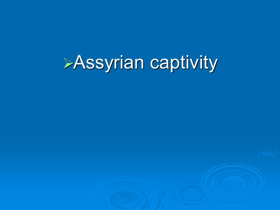  Assyrian captivity