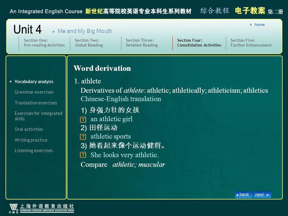 Vocabulary analysis Section Four: Consolidation Activities SectionFour_V_W_1 Word derivation 1.