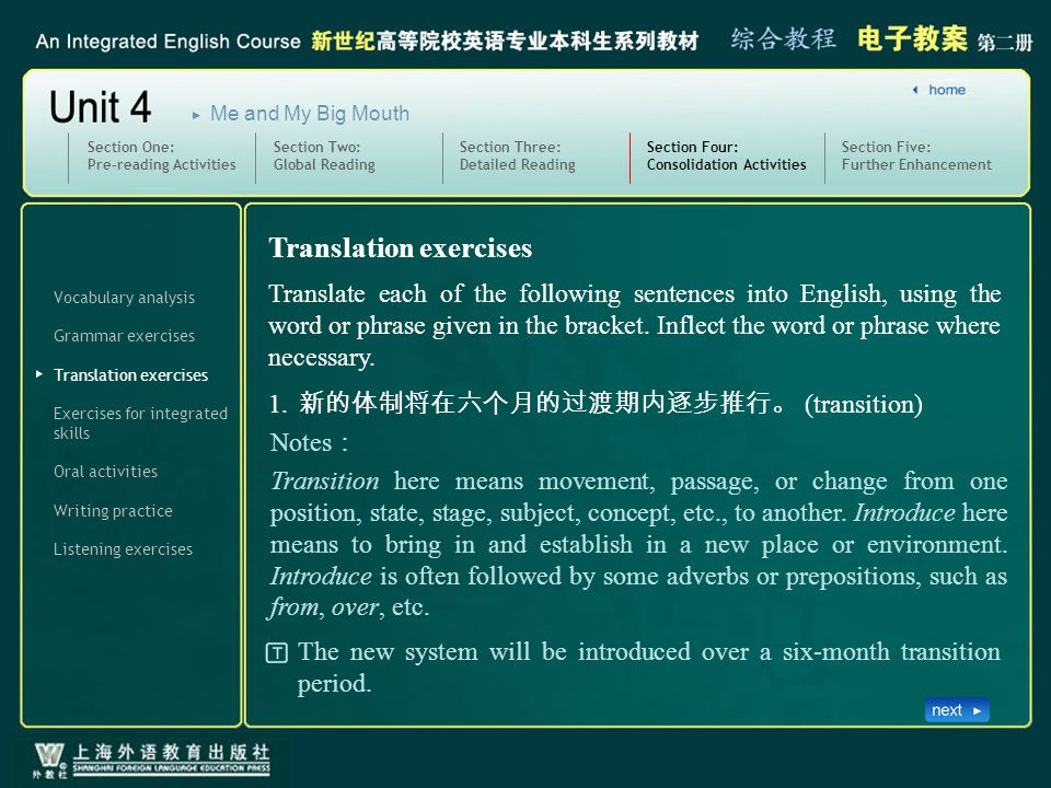 Vocabulary analysis Grammar exercises Translation exercises Section Four: Consolidation Activities SectionFour_T_ 1.1 Translation exercises Translate each of the following sentences into English, using the word or phrase given in the bracket.