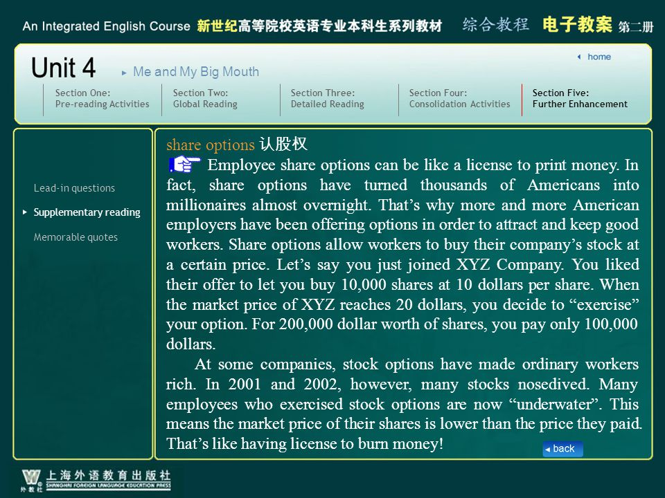 share options 认股权 Employee share options can be like a license to print money.