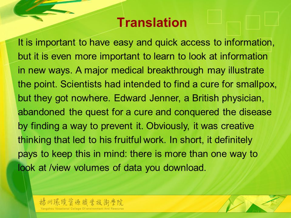Translation It is important to have easy and quick access to information, but it is even more important to learn to look at information in new ways.