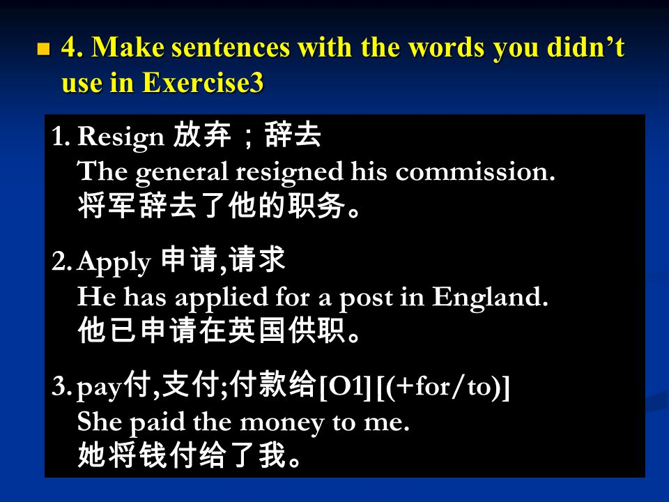 4. Make sentences with the words you didn't use in Exercise3 4.