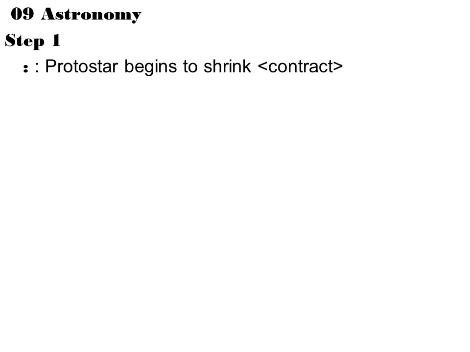 09 Astronomy Step 1 : : Protostar begins to shrink