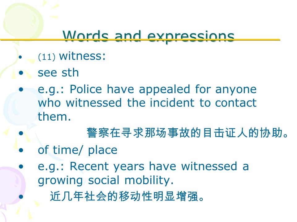 Words and expressions (11) witness: see sth e.g.: Police have appealed for anyone who witnessed the incident to contact them.