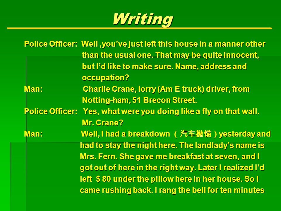 Writing Writing Police Officer: Well,you've just left this house in a manner other than the usual one.