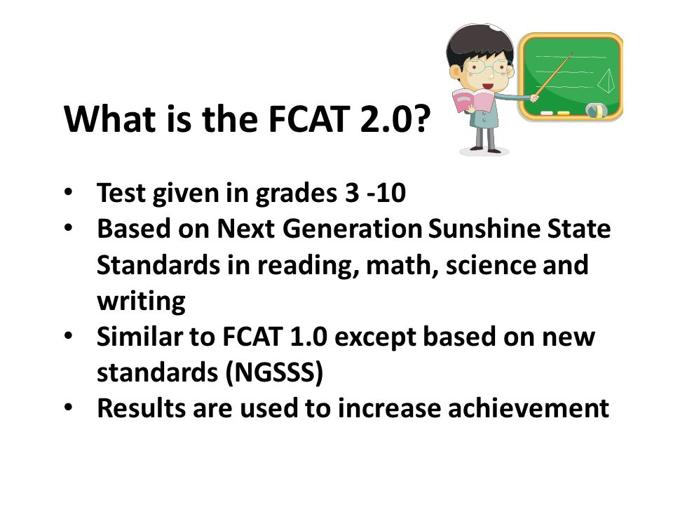 What is the FCAT 2.0.