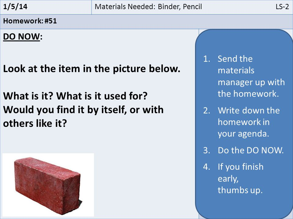 1/5/14Materials Needed: Binder, Pencil LS-2 Homework: #51 DO NOW: Look at the item in the picture below.
