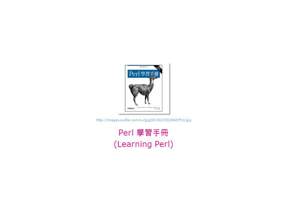 Perl 學習手冊 (Learning Perl) http://images.sunfar.com.tw/jpg200/902/902840YF10.jpg