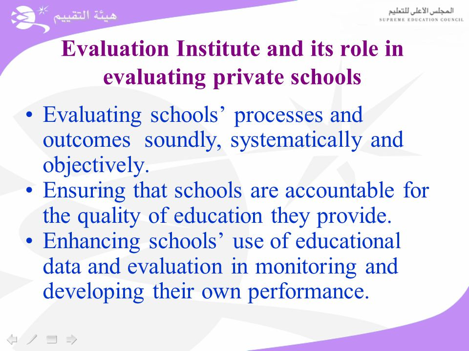 Evaluation Institute and its role in evaluating private schools Evaluating schools' processes and outcomes soundly, systematically and objectively.