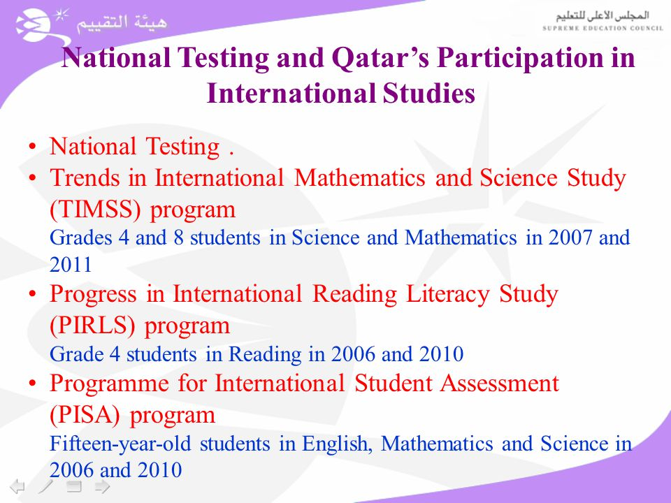 National Testing. Trends in International Mathematics and Science Study (TIMSS) program Grades 4 and 8 students in Science and Mathematics in 2007 and