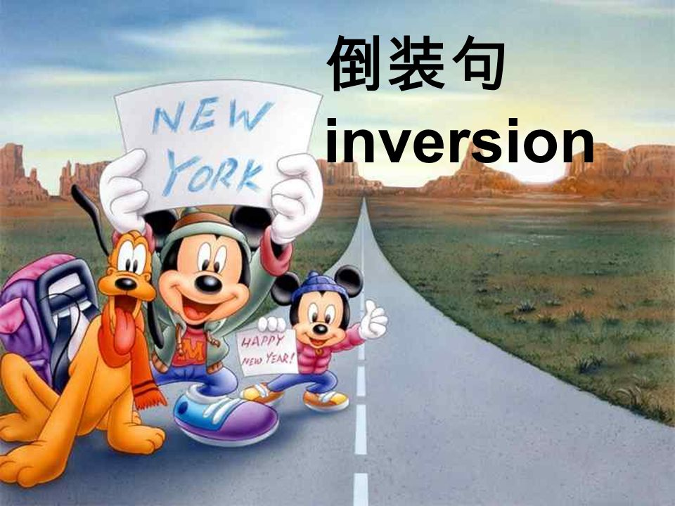 倒装句 inversion