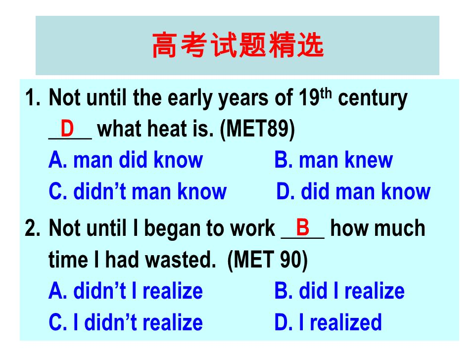1.Not until the early years of 19 th century ____ what heat is.