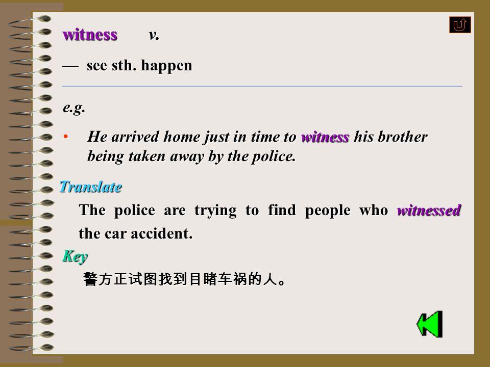 witness n.