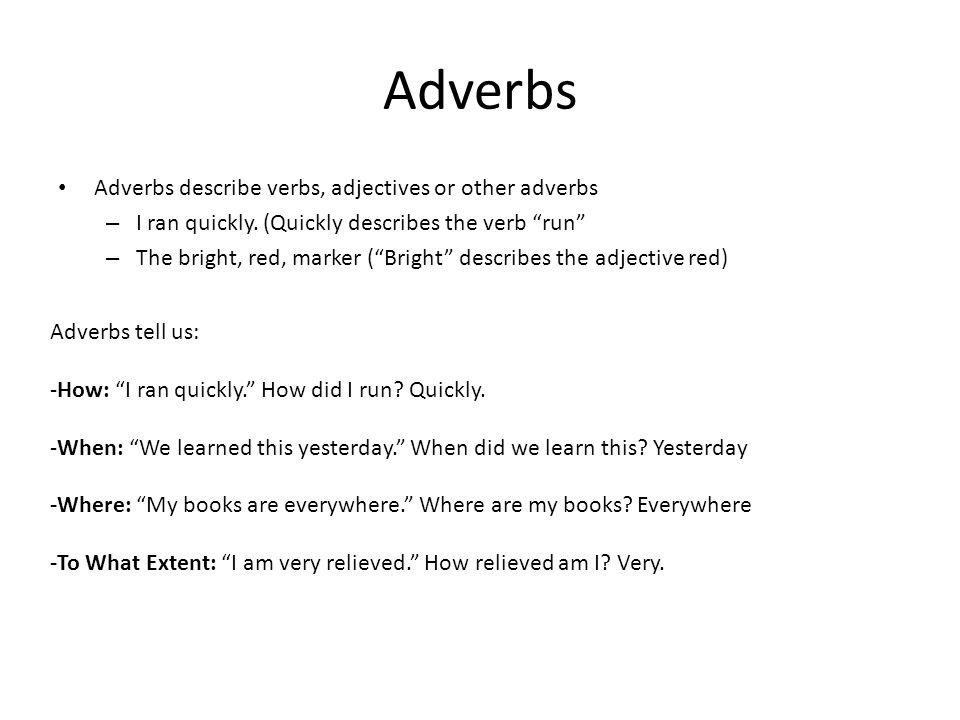 Intensifiers Intensifiers are types of adverbs that tell us to what extent ALL intensifiers are adverbs, but not all adverbs are intensifiers.