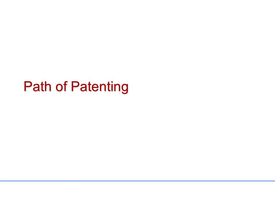 Path of Patenting