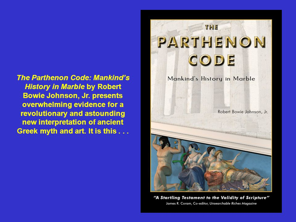 The Parthenon Code: Mankind's History in Marble by Robert Bowie Johnson, Jr. presents overwhelming evidence for a revolutionary and astounding new int