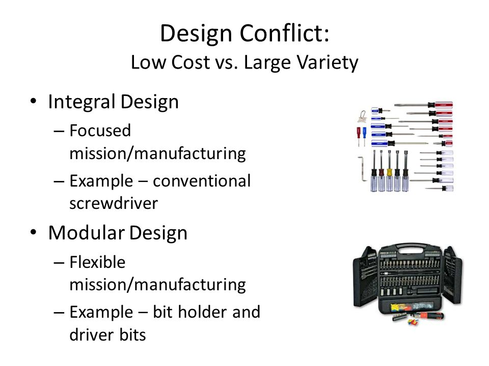 Design Conflict: Low Cost vs.