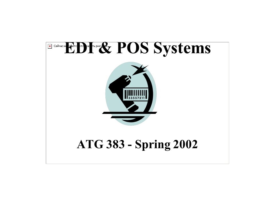 EDI & POS Systems ATG 383 - Spring 2002
