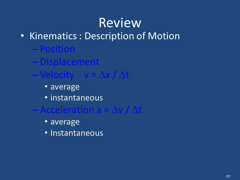 Kinematics + Dynamics Today's lecture will cover Textbook Chapter 4 Physics 101: Lecture 04 Exam I